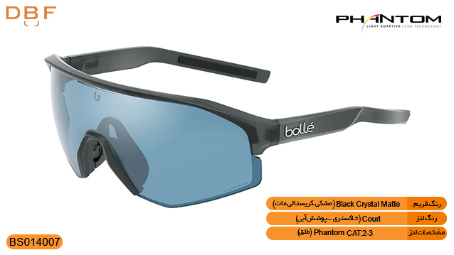 LIGHTSHIFTER XL – BOLLE